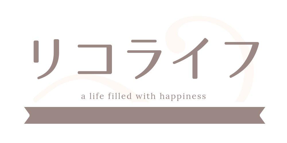 節約・家計・優待ブログ